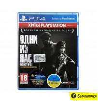 Игра для PS4 на BD диске The Last of Us Обновленная версия [PS4,Russian version] Blu-Ray